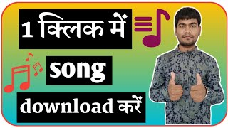 Mp3 Hindi Songs Mp3 Download Free All Websites