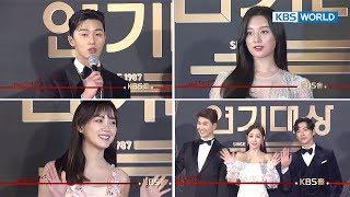 2017 KBS Drama Awards | 2017 KBS 연기대상 - Part.1 [ENG/2018.01.07]