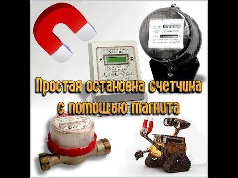 Ремонт газового счетчика галлус 2000