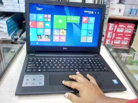 Unboxing Dell Inspiron 15-3543 Laptop (i5/8GB/1TB/2GB Graphic)