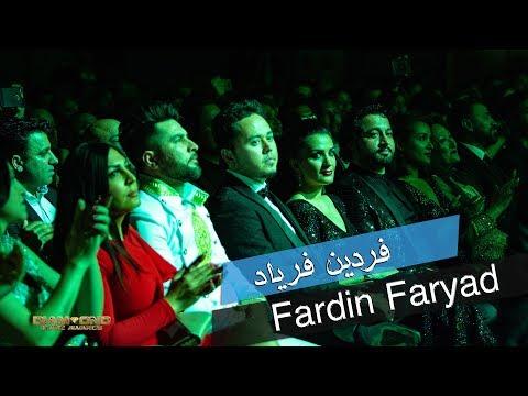 Fardin Faryad - Aziz Jan Jigar Jan (Клипхои Афгони 2020)