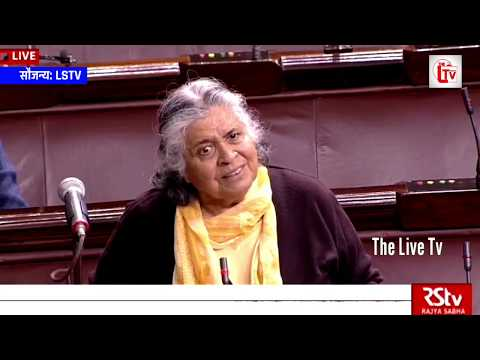 कांग्रेस की इस महिला सांसद का सदन में जबरदस्त भाषण