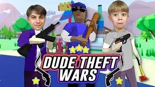 Лучше чем GTA!? 😳 Dude Theft Wars - Коды и прохождение! Катаемся на Bugatti Бургетти! 😆