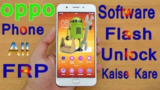 oppo phone me software kaise chadhate hai ?- how to install software in oppo phone