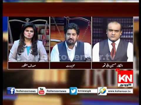 Qanoon kya Kehta Hai 25 05 2018 Islamabad high court ka cornl. joseph ki safarti istasnah par faisla
