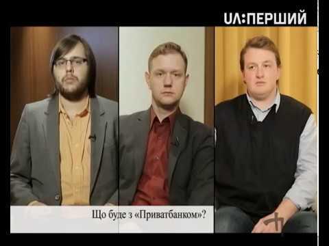 Сергей Фурса, специалист отдела продаж долговых ценных бумаг Dragon Capital, для Першої Шпальты (Интервью)