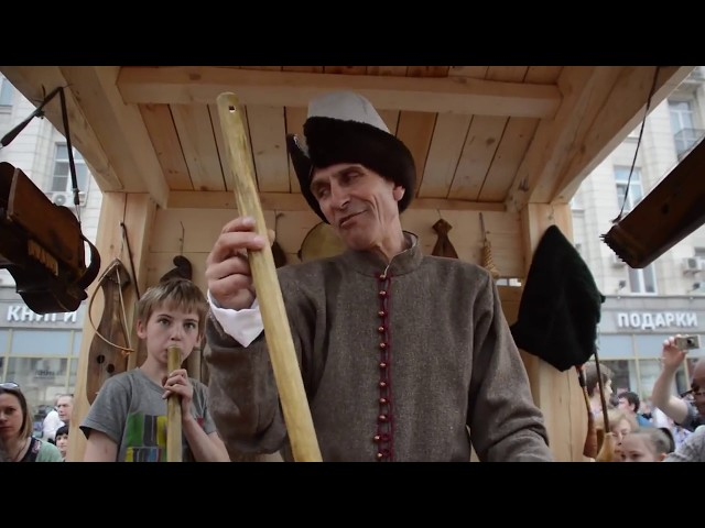Музыкальные инструменты наших предков. На чём играли наши предки
