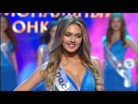 Смотреть скандальное видео мисс россии онлайн