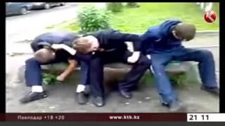 В Алматы начали бесплатно раздавать наркотики (КТК, новости)