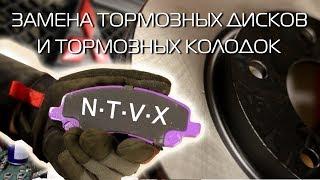 Звуки и буквы русского языка 84