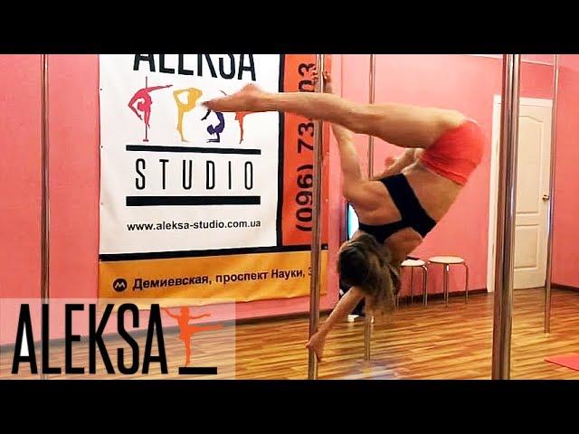 Pole Dance (Пол Денс) - Pole Sport. Танец на пилоне - Olena Minina - Елена Минина в ALEKSA Studio