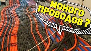 ЖК Лобачевский ремонт Квартиры МЕГАВОЛЬТА электрика в квартире 110 м