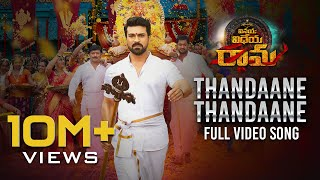 Thandaane Thandaane Video Song | Vinaya Vidheya Rama | Ram Charan, Kiara Advani | DSP || 4K