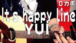 ■コード譜■ It's happy line / YUI(ユイ) ギターコード