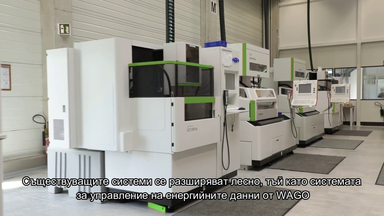 Видео: WAGO Система за енергиен мениджмънт (Energy Data Management)
