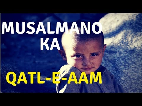 Musalmanon ka Qatl-e-Aam aur Uski Wujoohat