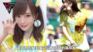 AKB48山本彩奮力一投…迷你裙飛起來了底褲走光全場歡呼