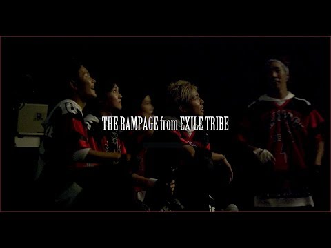 THE RAMPAGE from EXILE TRIBE / 「Only One」from 1st Album「THE RAMPAGE」【2018.9.12 Release】