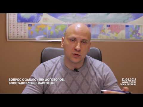 СНТ 50 ЛЕТ ОКТЯБРЯ  - вопрос о заключении договоров, и восстановление картотеки