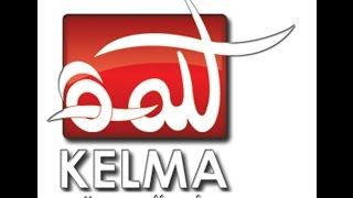 تحميل اغاني Mohamed Adawia & Takki - Ta'abak Raha / محمد عدويه وتاكى - تعبك راحه MP3