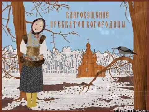 Казанская божья матерь храмы ярославской об