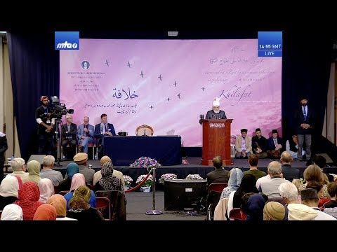 Address to Guests at Jalsa Salana Holland 2019