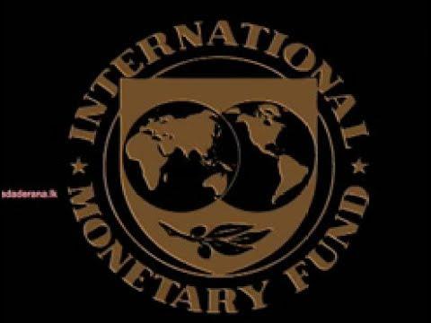 IMF දෙවන වාරිකය අනුමතයි