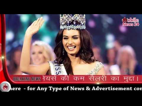 दिनभर की 10 बड़ी ख़बरें | Today breaking news in hindi