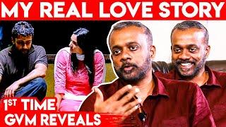 இதுக்கு மேல சொன்னா அடி விழும் : Gautham Menon Reveals His Love story | Vaseegara Minnale, Gvm Movies