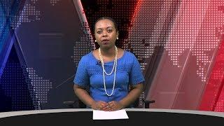 ESAT DC Daily News Aug 13 2018