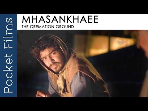 Mhasankhaee - The cremation ground - Marathi Thriller Short Film