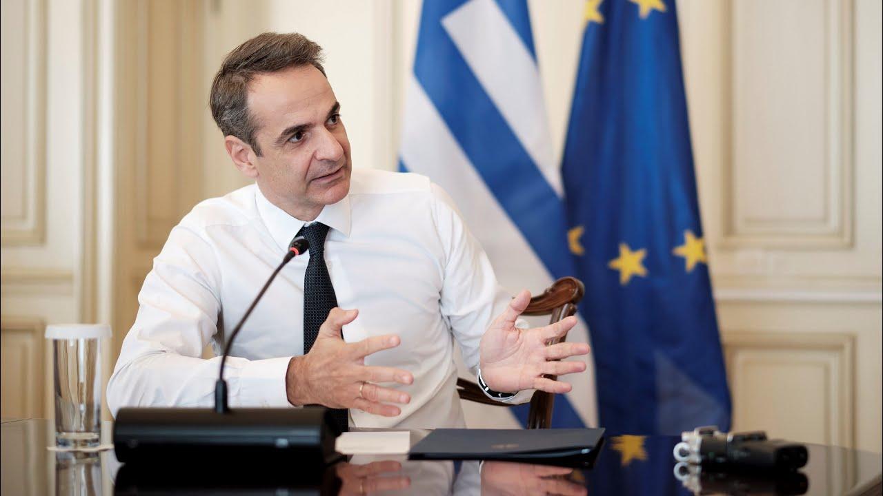 Σύσκεψη υπό τον Πρωθυπουργό Κυριάκο Μητσοτάκη για την άρση των περιοριστικών μέτρων στην εστίαση