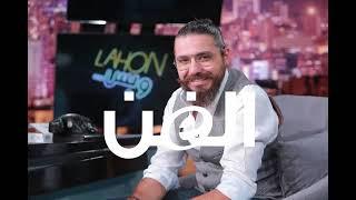تسريب صوتي ل جاد بو كرم يهاجم هشام حداد