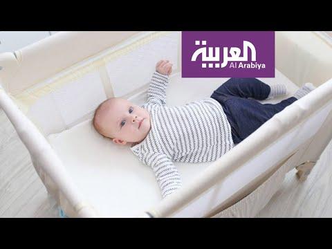 العرب اليوم - أول سرير ذكي في العالم يتفاعل مع الطفل