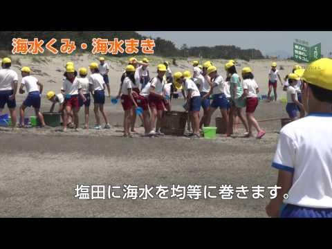 Sagara Elementary School