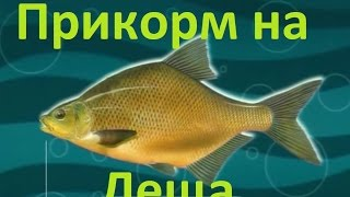 Россия 2 диалоги о рыбалке