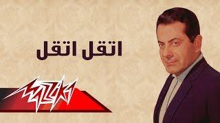 تحميل اغاني Etkal Etkal - Farid Al-Atrash اتقل اتقل - فريد الأطرش MP3