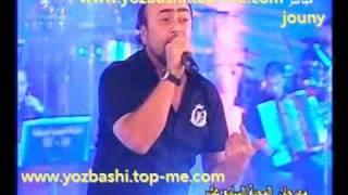 مصطفى يوزباشي غيرة قلبي عليك من مهرجان المحبة mustafa yuzbashi