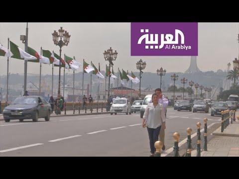 العرب اليوم - شاهد: تحذير دولي من أزمة اقتصادية كبيرة في الجزائر خلال 2019