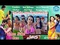 Yevadu Movie Songs - Video Juke Box - Ram Charan Teja - Shruti Haasan - Amy Jackson - Kajal