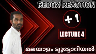 REDOX REACTION LECTURE 4