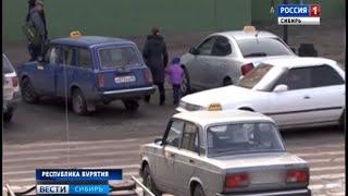 В Бурятии таксисты проводят митинги против нелегальных перевозчиков