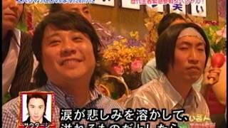 エハラマサヒロ/サウダージ歌がうまい王座決定戦!