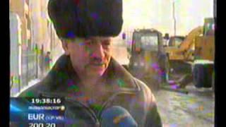 Новости Телеканал КТК 25.01.2011 часть 1