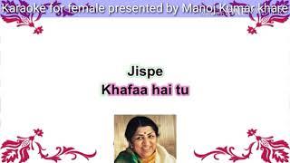 Chala bhi aa  karaoke for female with scrolling lyrics - YouTube