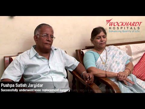 Mrs. Pushpa Satish Jargidar