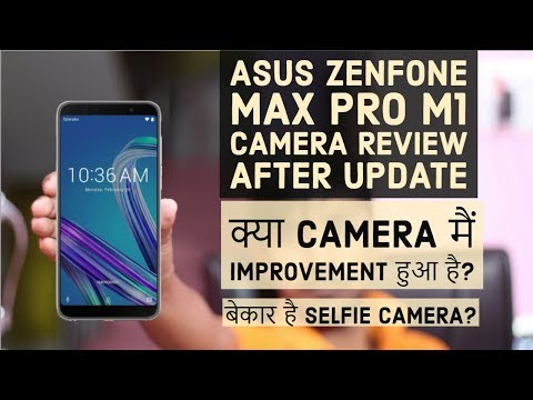 Zenfone Max Pro M1 Camera Review After Update | Improvement or Not? | M Talks