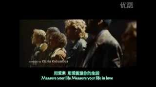 Seasons of Love 愛的季節 (中英歌詞)