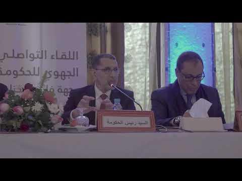 Rencontre femme algerien