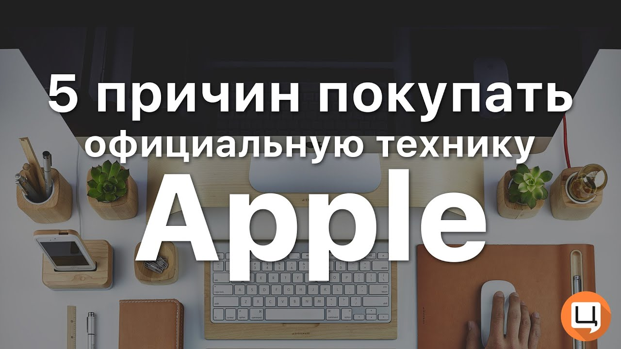 Apple iPhone 6s 16Gb Rose Gold (FKQM2) как новый Apple Certified Pre-owned video preview